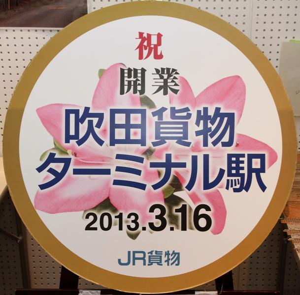 hamayashiki_250812_8a.jpg