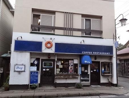 カフェレストラン浮1