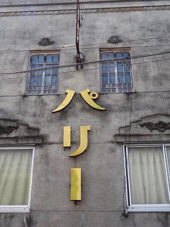 秩父駅周辺13