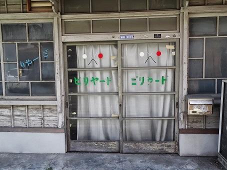 秩父駅周辺20