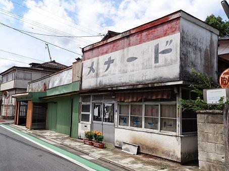 秩父駅周辺21