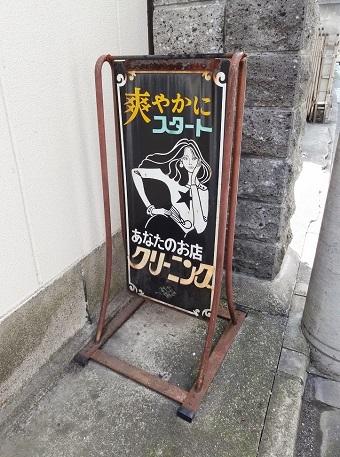 秩父駅周辺30