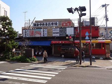 鎌倉駅周辺11
