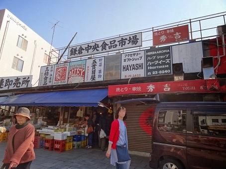 鎌倉駅周辺12