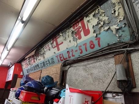 鎌倉駅周辺20