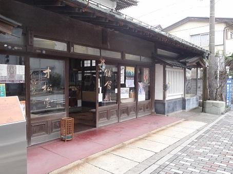 鎌倉駅周辺32