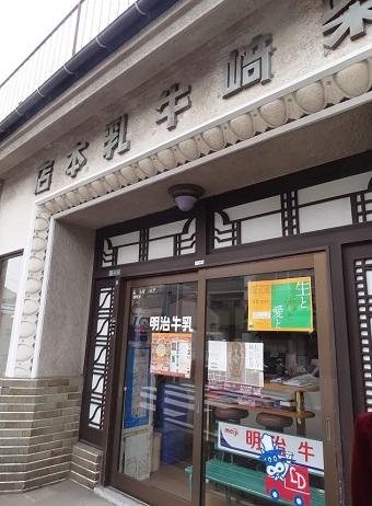 鎌倉駅周辺38
