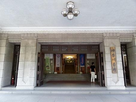 神奈川県庁本庁舎02