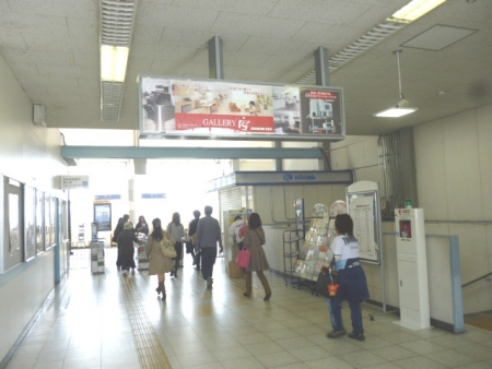 JR栗東駅②
