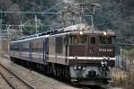 DSC_5048-2014-1-13-試9501レ
