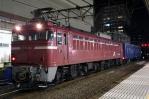 DSC_5080-2014-1-15-配8757レ