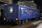 DSC_5081-2014-1-15-配8757レ