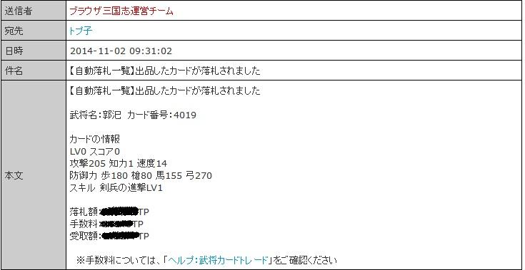 1101_3.jpg