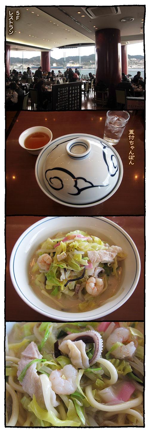 nagasakisicairou2.jpg