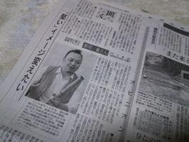 藤崎のブログから拝借