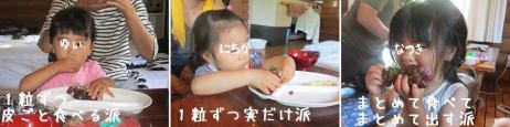 20130702_16.jpg