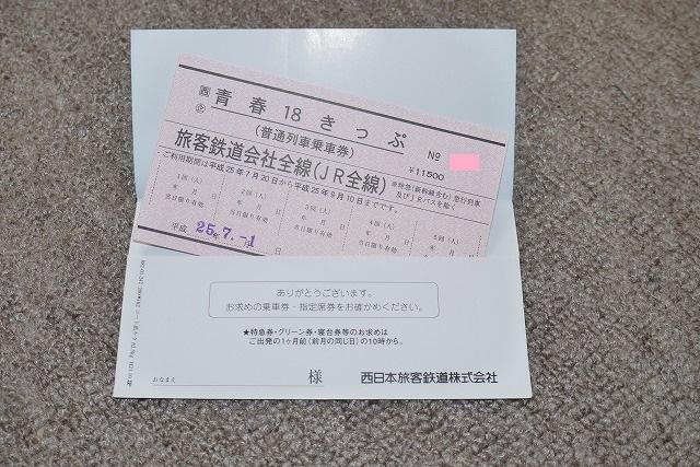 P1070650.jpg