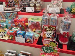 広島菓子博2013 006