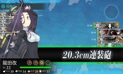 艦隊これくしょん002
