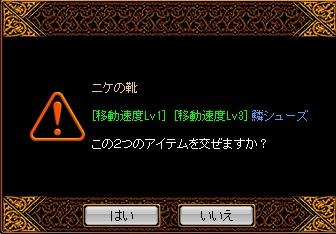 RedStone 14.02.01[03]