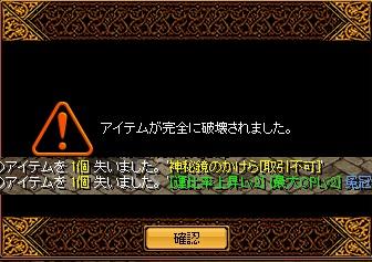 RedStone 14.02.01[01]あたま