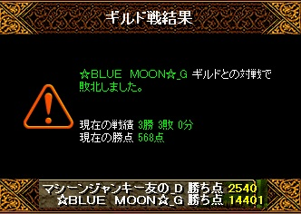 RedStone 14.02.03[10]