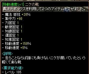 RedStone 14.02.01[05]