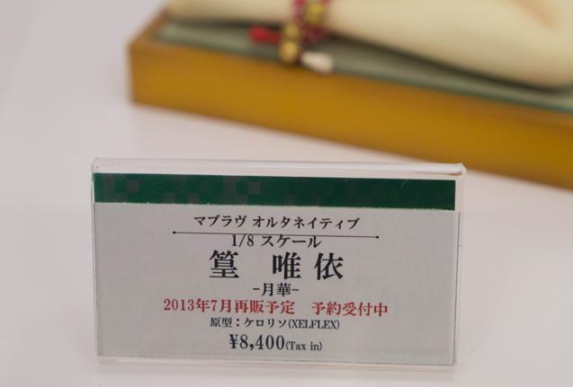 P1160565.jpg