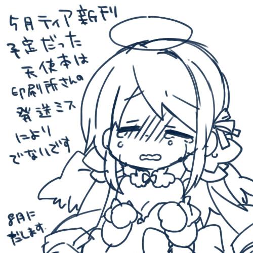 log1448.jpg