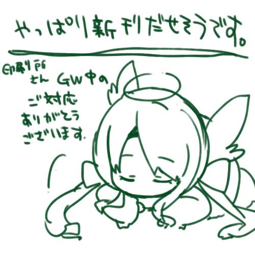 log1452.jpg