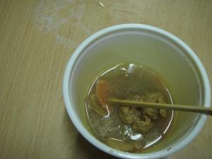 ジビエカレースープ