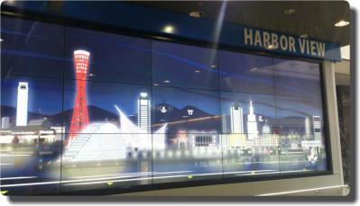 mini_61_harbor.jpg