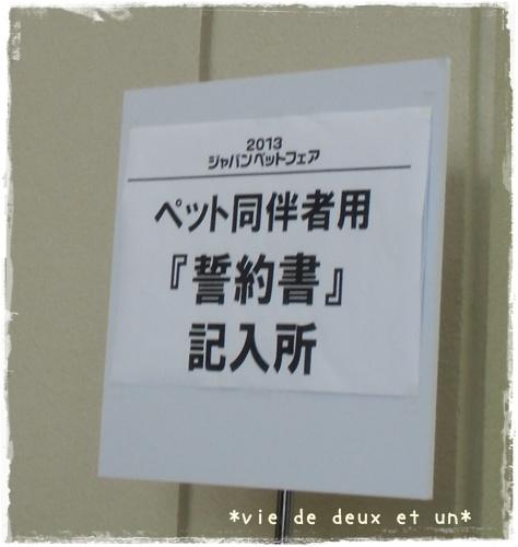 20130331blog10.jpg