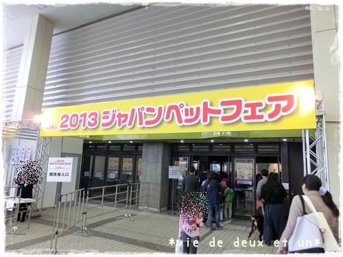 20130331blog8.jpg