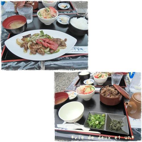 20130622blog9.jpg
