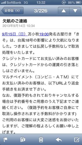 IMG_0463.jpg
