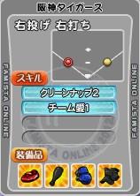 火力5新井b