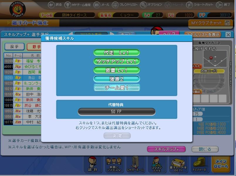 2013y05m27d_200124415.jpg