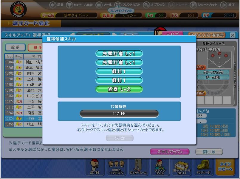 2013y06m27d_221202010.jpg