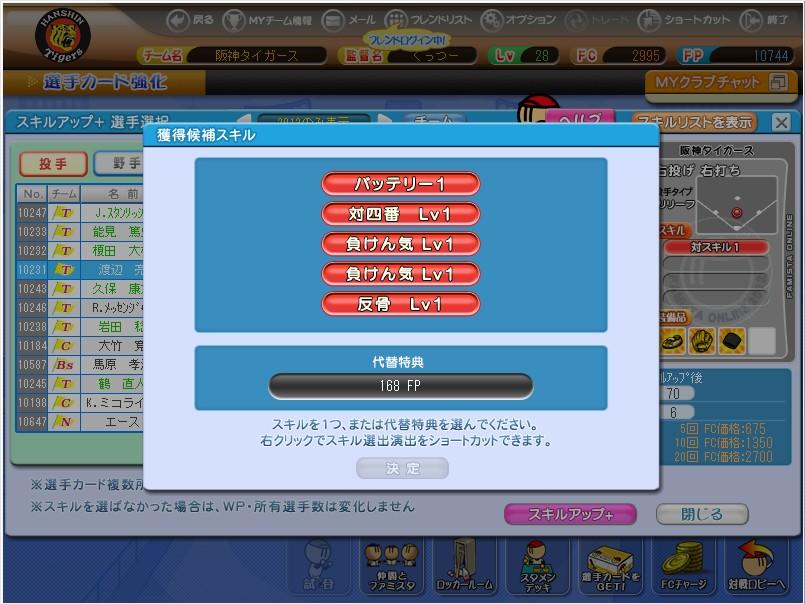 2013y07m09d_180148669.jpg