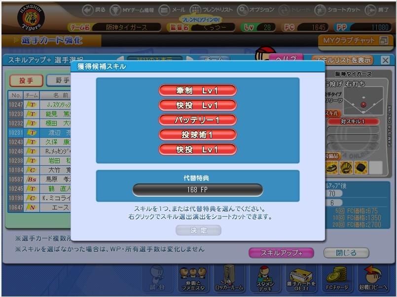 2013y07m09d_180229415.jpg