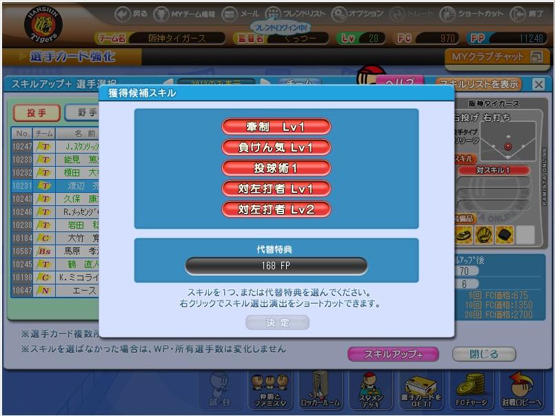 2013y07m09d_180247700.jpg