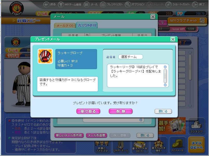 2013y07m19d_184922725.jpg