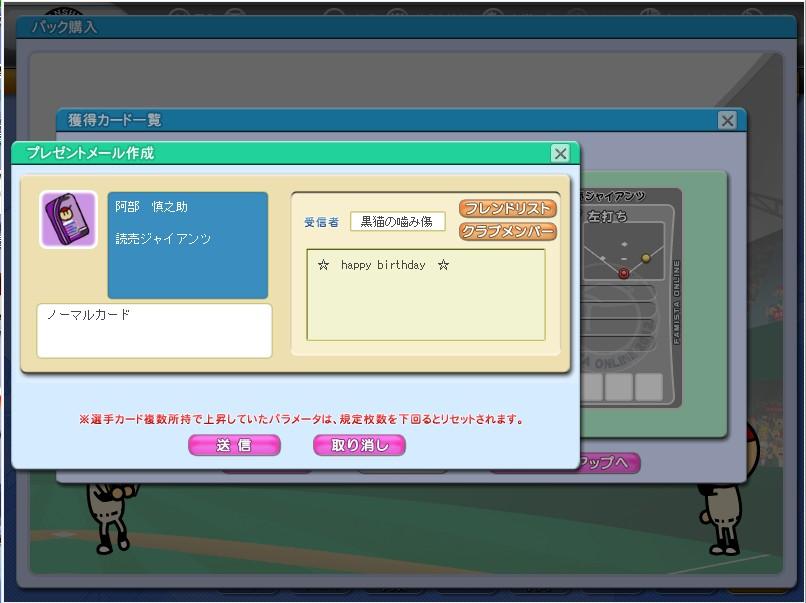 2013y07m20d_042740110.jpg