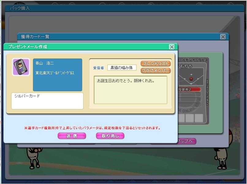 2013y07m20d_043146149.jpg