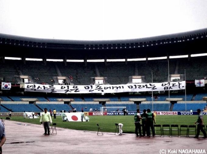 2013年東アジアカップ2 (1)