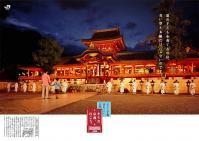 京都index_01