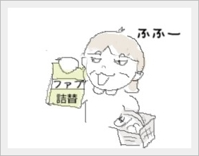 fabu1.jpg