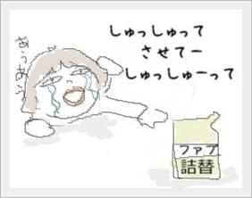 fabu2.jpg