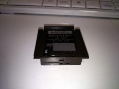 ROM容量切り替えスイッチ